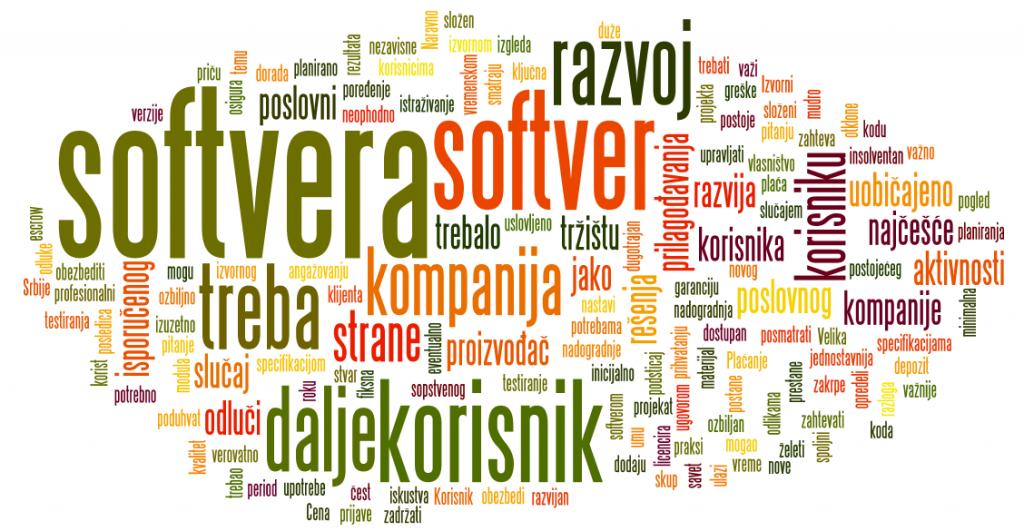 05_ugovor_o_razvoju_softvera