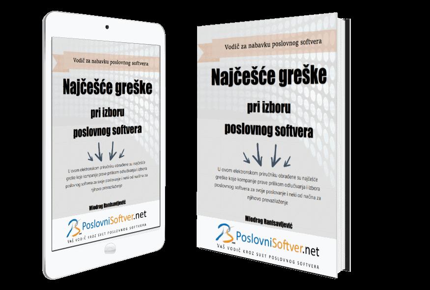 Najčešće greške pri izboru poslovnog softvera