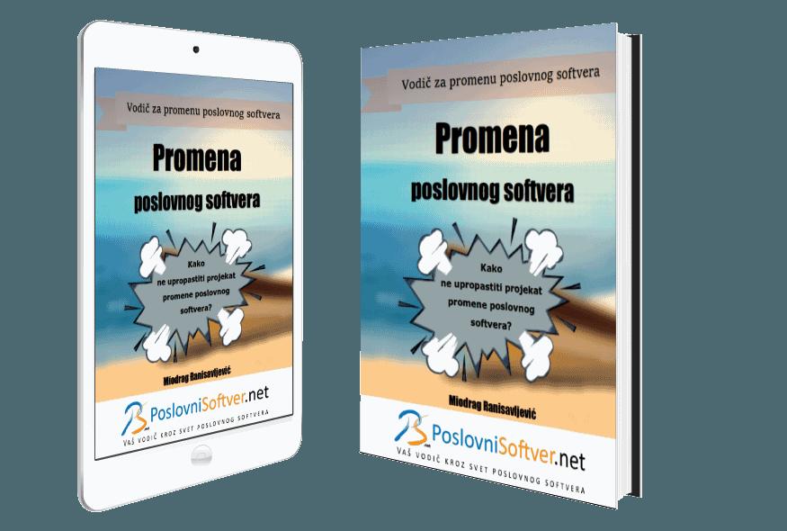 Promena poslovnog softvera