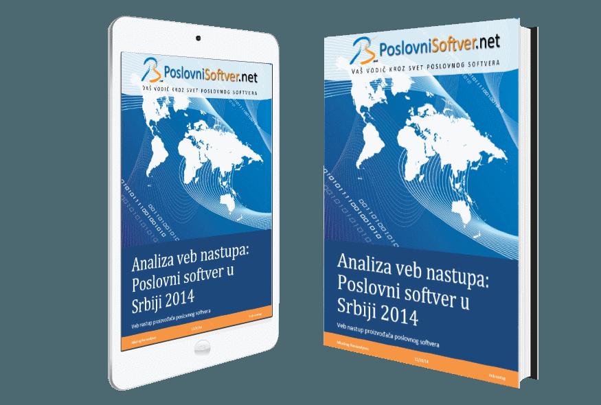 Analiza sajtova ponuđača poslovnog softvera u Srbiji 2014