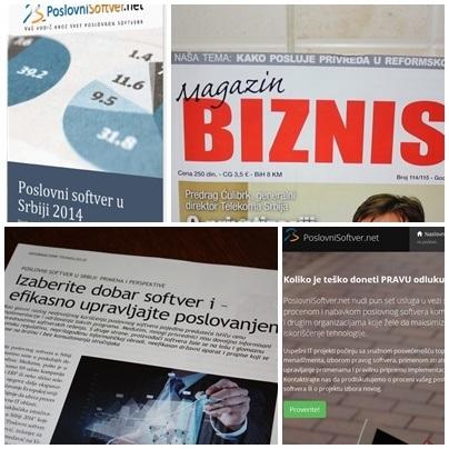 psnet-u-magazinu-biznis