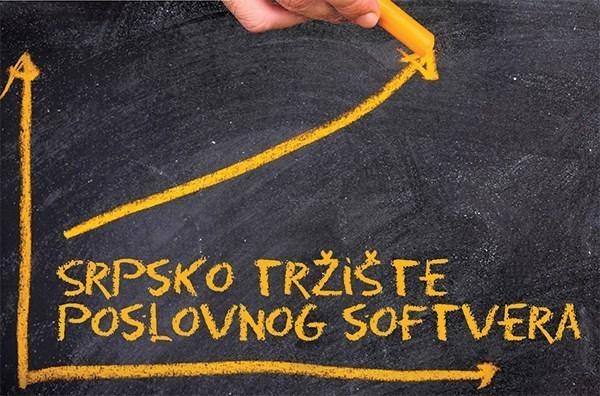 Procena: srpsko tržište poslovnog softvera 2016